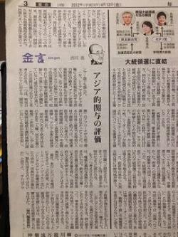s-毎日2012_04_13(1).jpg